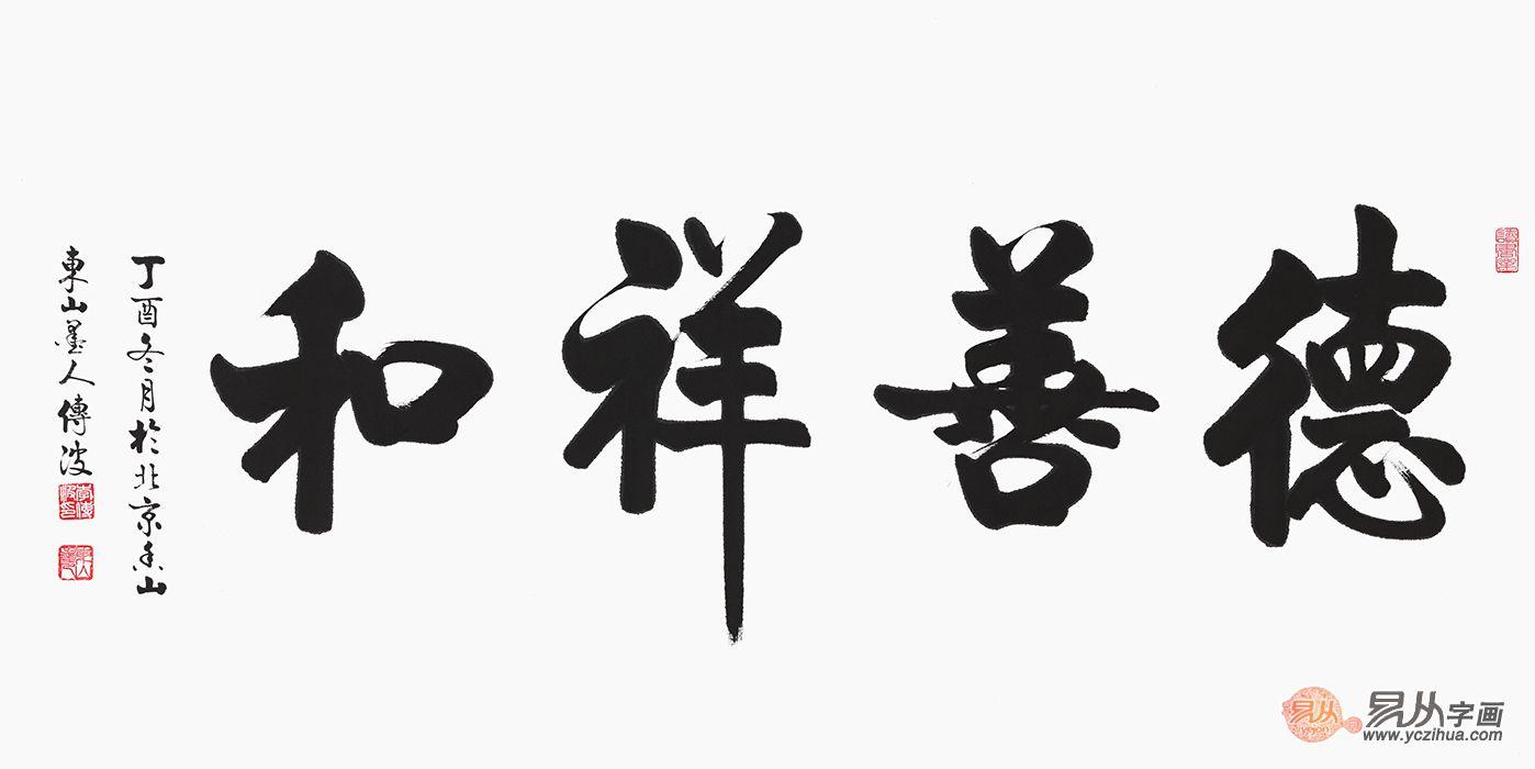https://static.yczihua.com/images/201801/goods_img/9303_P_1515030812172.jpg
