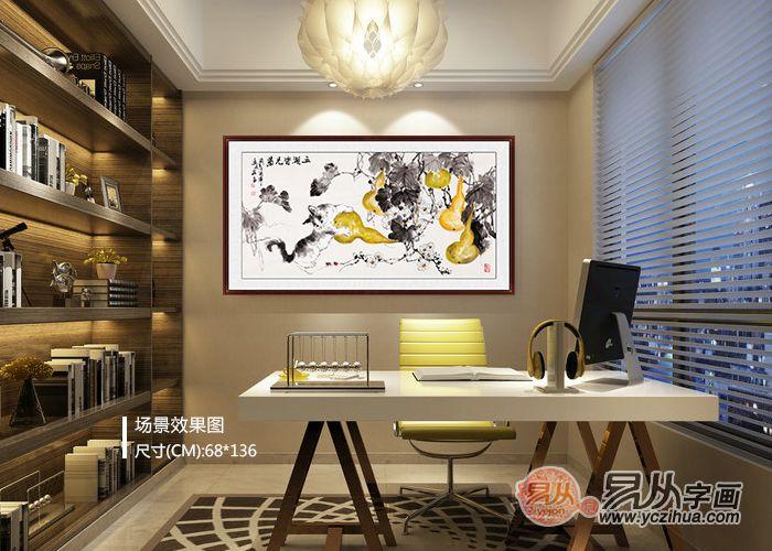 家中装饰画展示 动物画有气质有品位