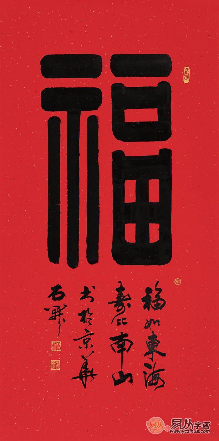 """下方更是配以小字""""福如东海,寿比南山"""",因此,非常适合拿来送长辈,所有"""