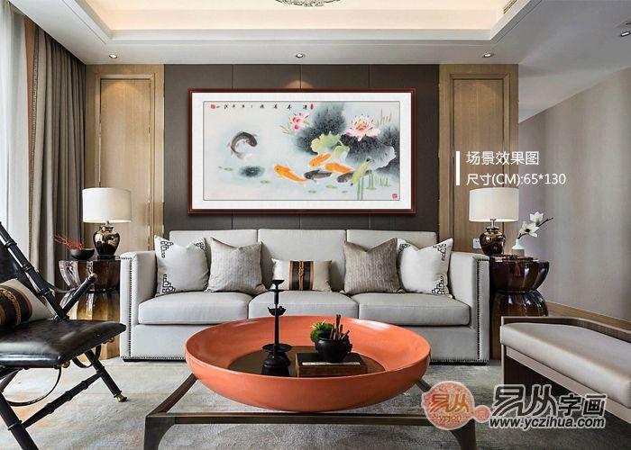 家居装饰挂什么画好 张洪山九鱼图最受欢迎