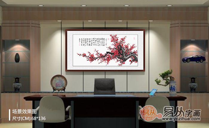 家中墙壁挂什么画好 气质选择花鸟画
