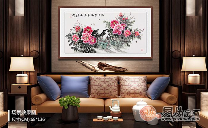 客厅装饰什么画好 花鸟画打造家居最佳选