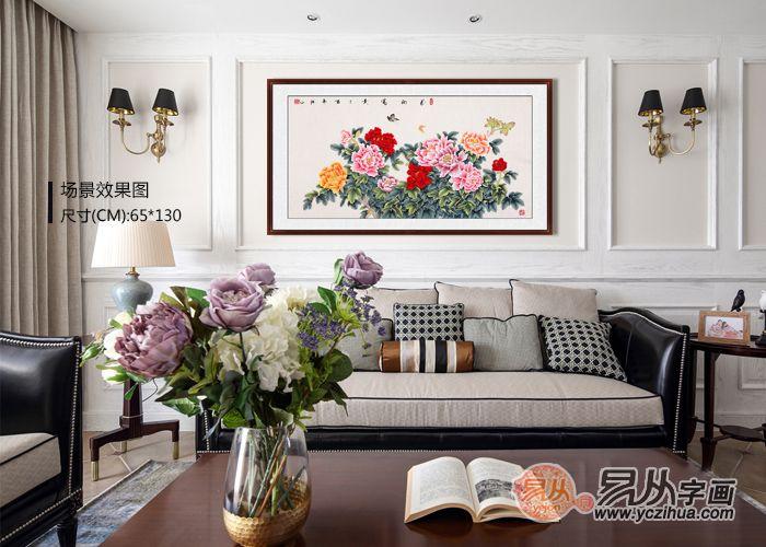 客厅墙面挂什么画好 认准国家一级美术师张洪山花鸟画