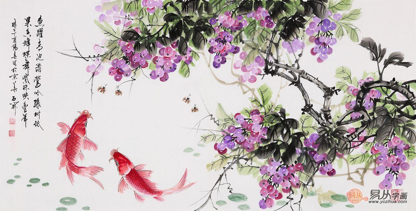 石开四尺横幅葡萄图《蝶舞紫珠映丰年》