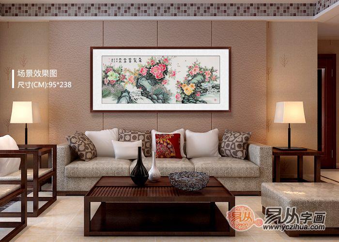 家中客厅沙发背景墙挂什么好 这样的花鸟画家居打造真精美