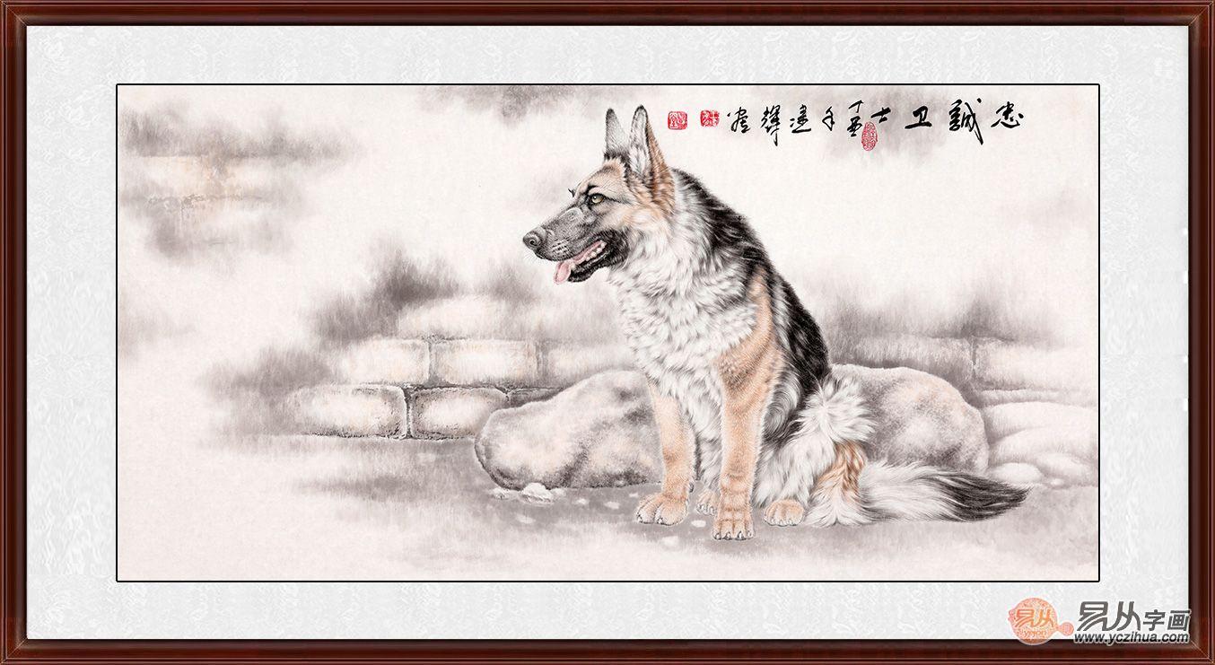 国画名家王建辉四尺横幅工笔动物画《忠诚卫士》