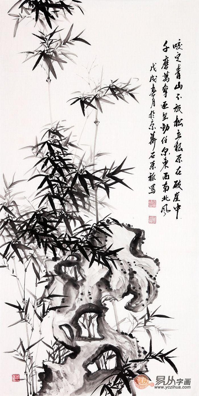 当代谁最擅长画竹子