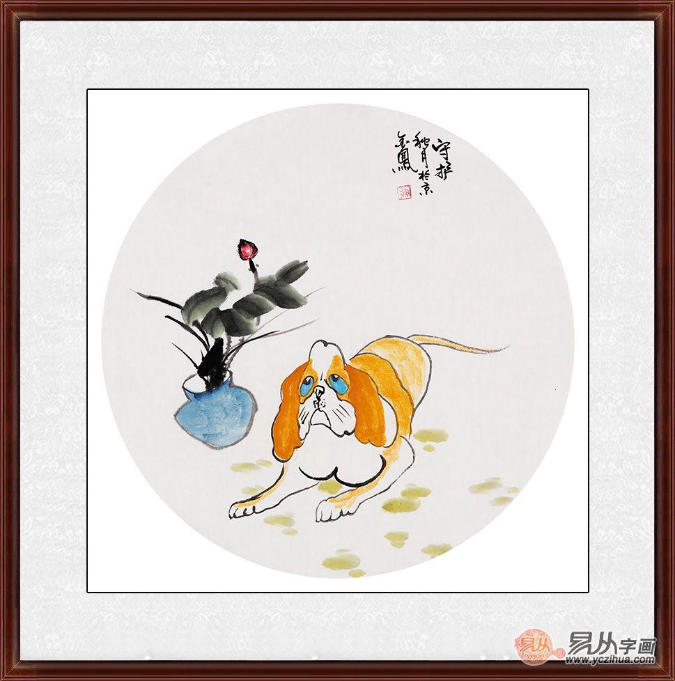国画狗 张金凤写意动物画《守护》