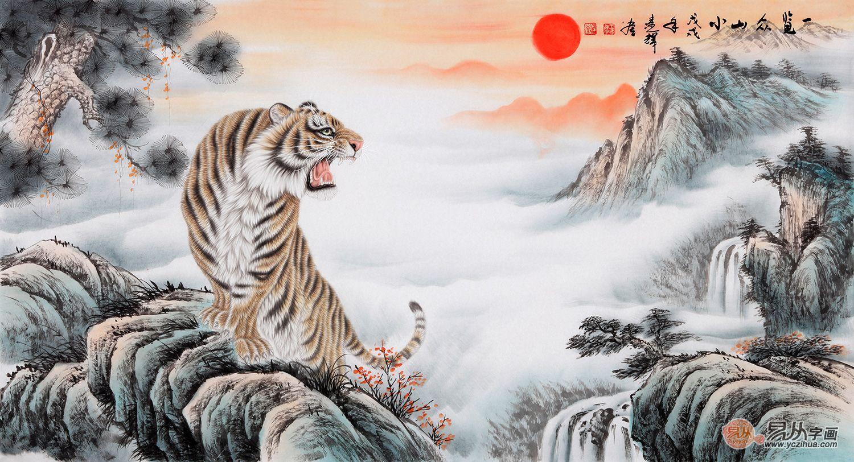 家居装饰 王建辉六尺横幅工笔动物画《一览众山小》