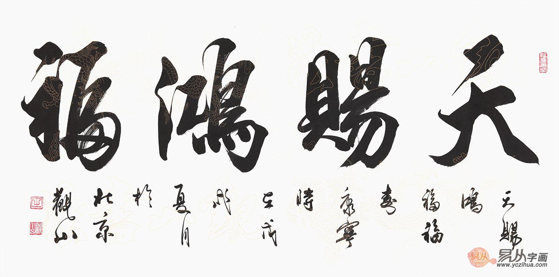 https://static.yczihua.com/images/201805/goods_img/10479_P_1526603572667.jpg