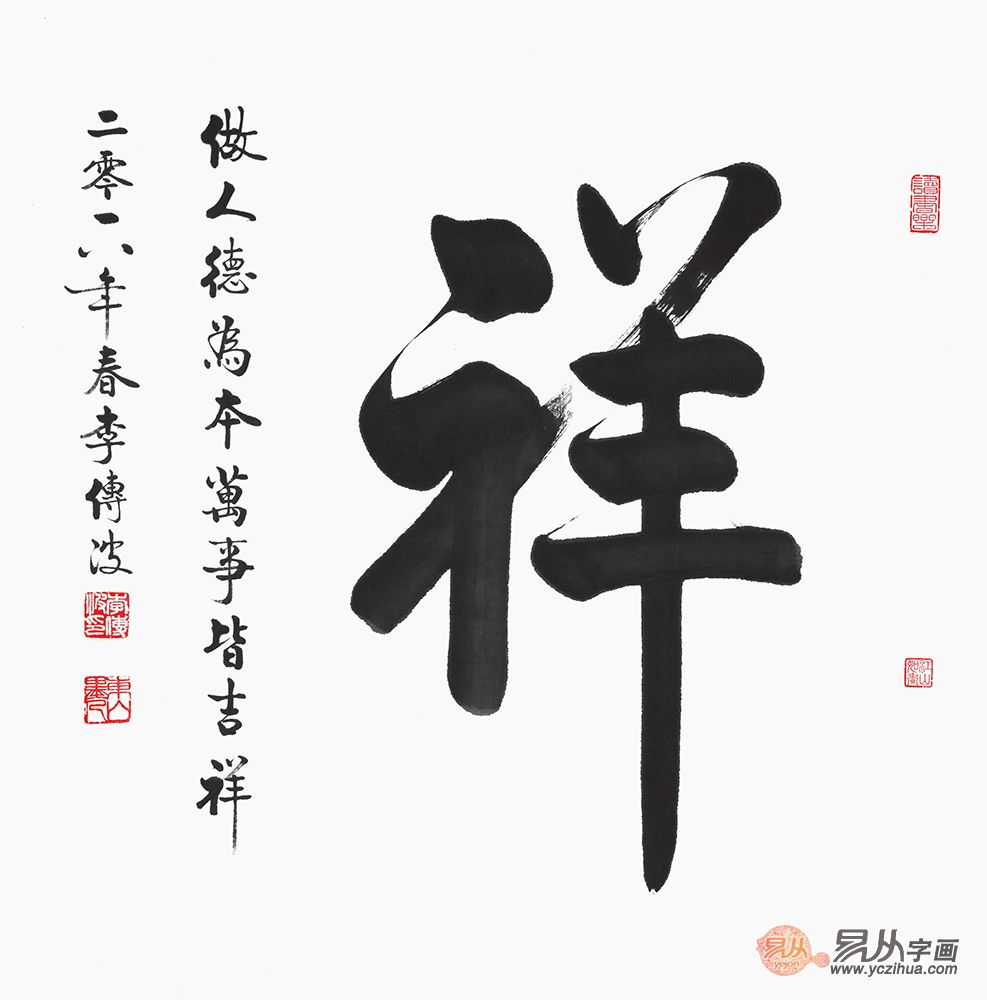 ttp://static.yczihua.com/images/201805/goods_img/10517_P_1527204564851.jpg