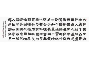 广迎四海 蒋伟写意客厅山水画作品《黄山迎客松》开门喜迎天下客