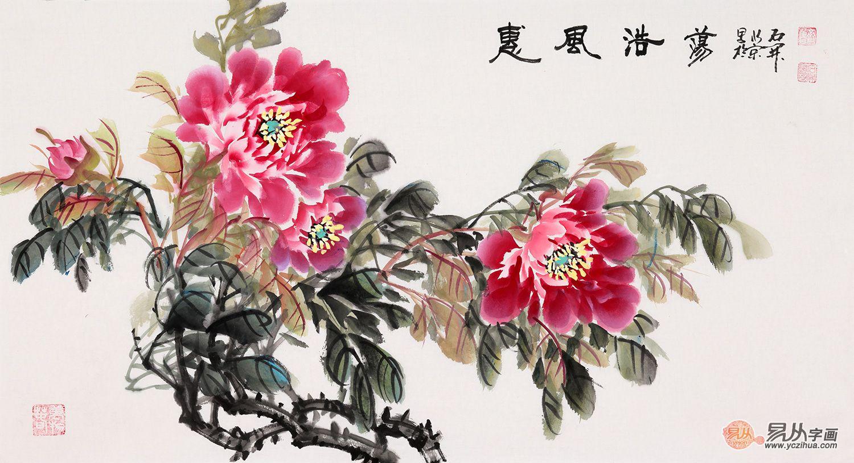 画写意牡丹有名的画家,石开写意牡丹画精品欣赏