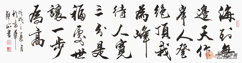 https://static.yczihua.com/images/201806/goods_img/10596_P_1528159045576.jpg