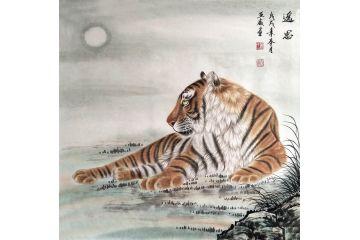 当代画家肖亚威四尺斗方工笔动物画虎《遥思》