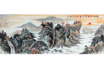 帝王之姿 画家山川手绘山水画作品《泰山日出》