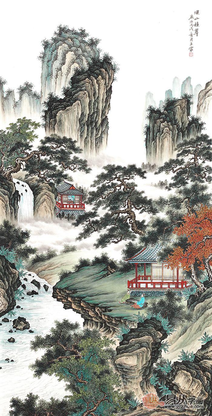 当代著名山水画家王宁山水画力作鉴赏