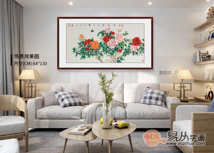 客厅墙面挂什么画  找财旺运就选国画花鸟画