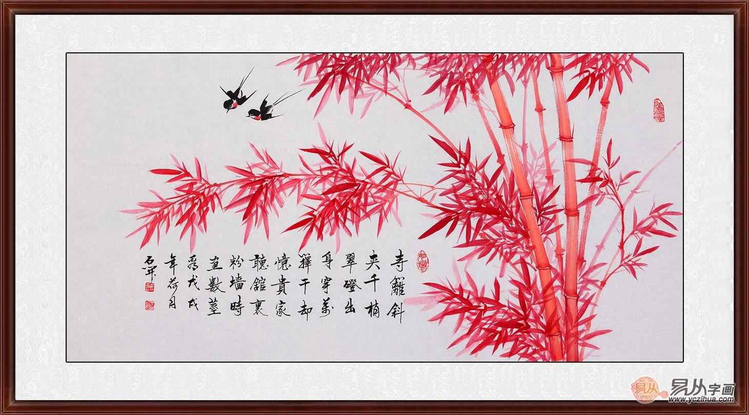 石开红竹画
