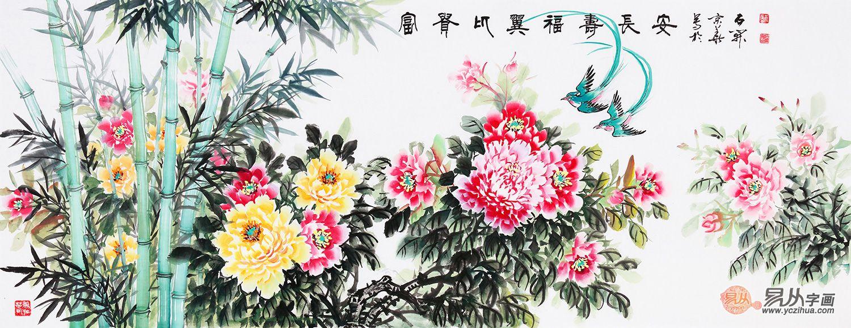国礼书画家石开新品六尺横幅牡丹图《富贵比翼 福寿长安》