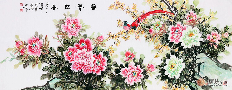 石开老师最新创作六尺横幅牡丹图《富贵迎春》