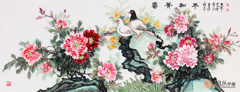 国礼书画家石开最新牡丹鸽子图《富贵和平》