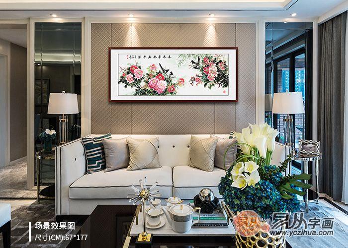 沙发背景墙挂什么画好,易从网名家石开花鸟画看点十足