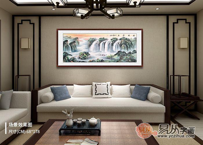 沙发背景墙挂什么画好 好风水都是这么装饰出来的