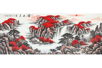 鴻運當頭聚寶盆 蔣偉最新山水畫《富山居圖》