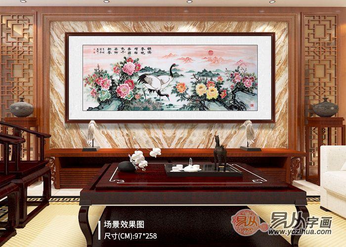 领导办公室墙壁挂画 这样的花鸟画最精美
