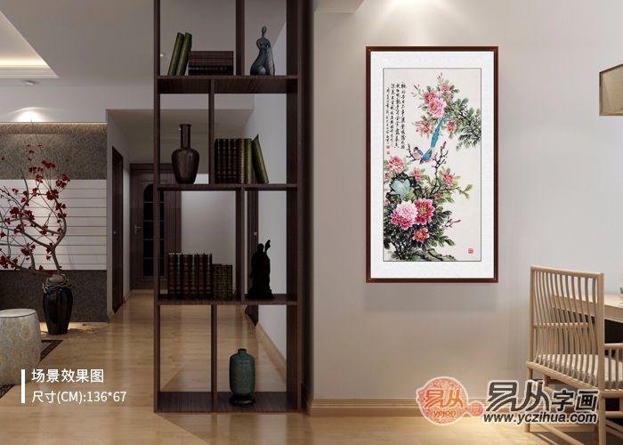 一进门玄关墙壁挂什么画 开门定富贵就选牡丹图