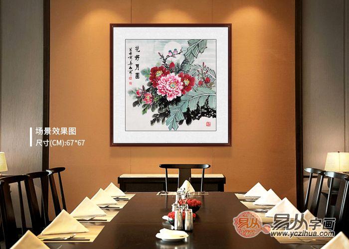 餐厅挂画挂什么好 小品花鸟画家居打造最佳选择