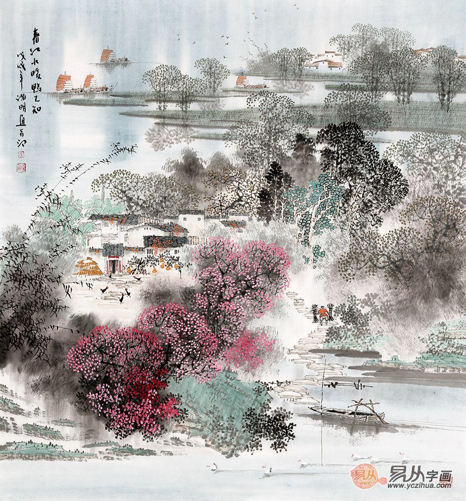 【新品】诸明力作江南风景画《春江水暖鸭先知》