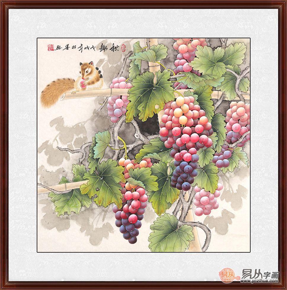 国画葡萄谁画的好