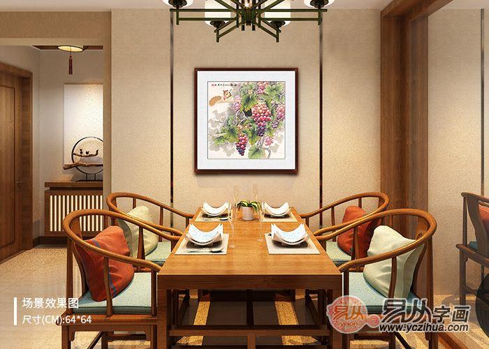 餐厅墙面挂什么字画好  花鸟画打造家中美景图