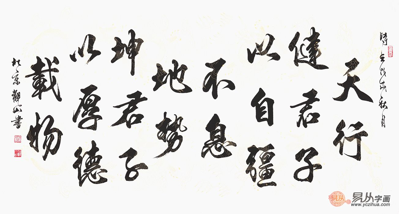 https://static.yczihua.com/images/201809/goods_img/11896_P_1538185580935.jpg