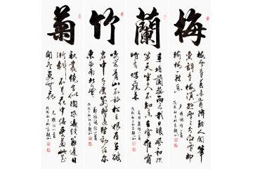 【最新力作】觀山四條屏書法《梅蘭竹菊》