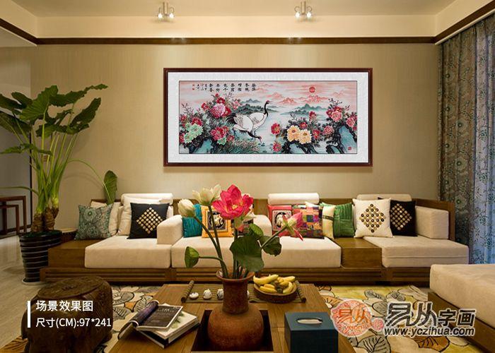 客厅沙发背景墙装饰,名家石开手绘花鸟挂画大全