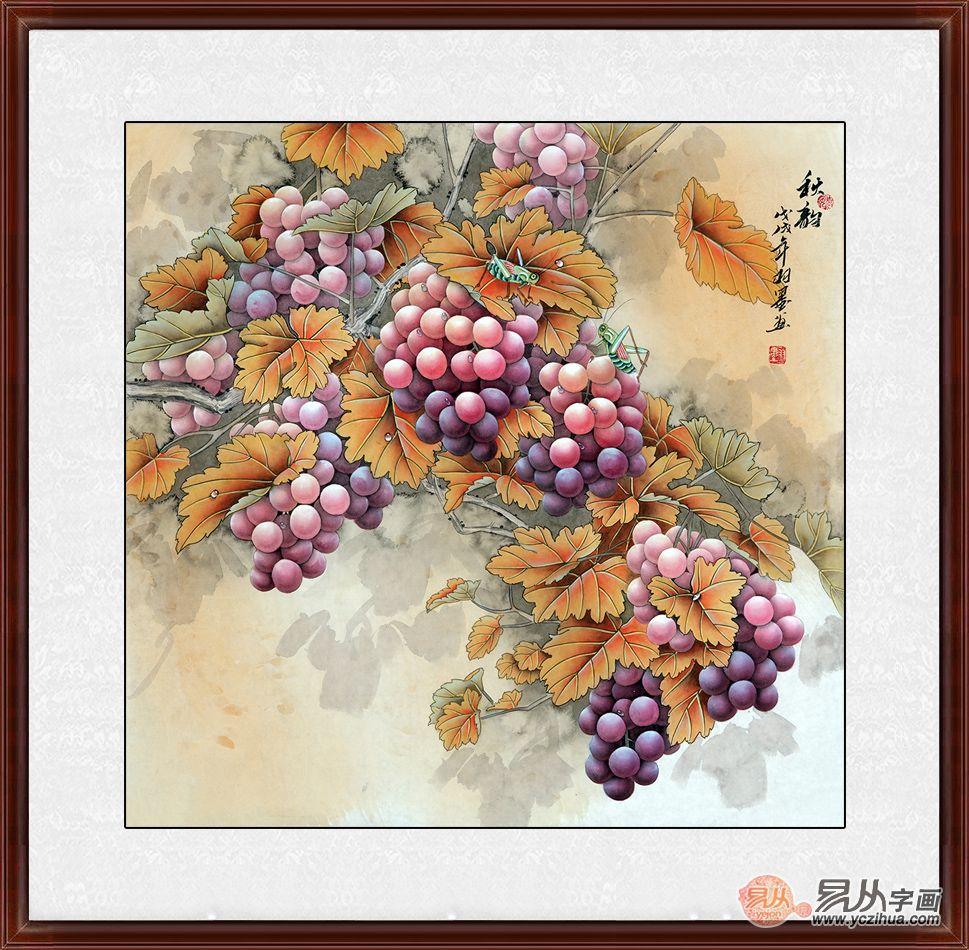 餐厅挂葡萄图
