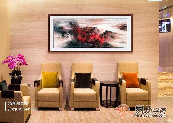 客厅沙发背景墙装饰挂什么画好 赵洪霞 山水画
