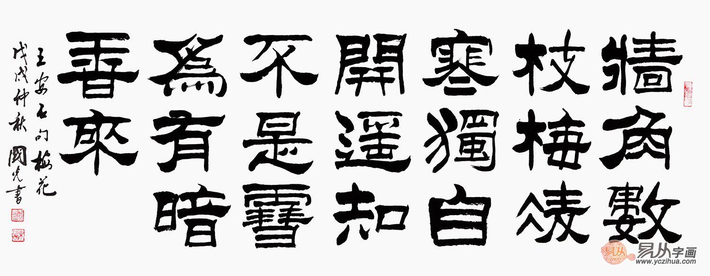 王安石这首七绝咏梅诗,也是难得的佳作,意境并不输... _腾讯网