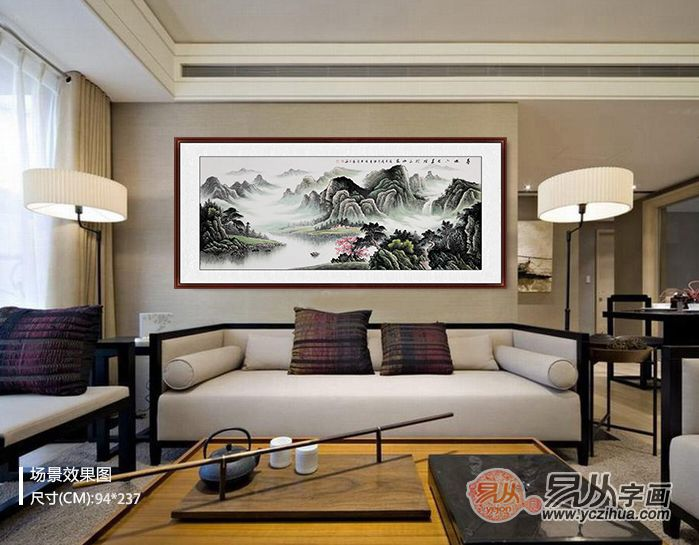客厅装饰挂什么画好 李林宏 山水画