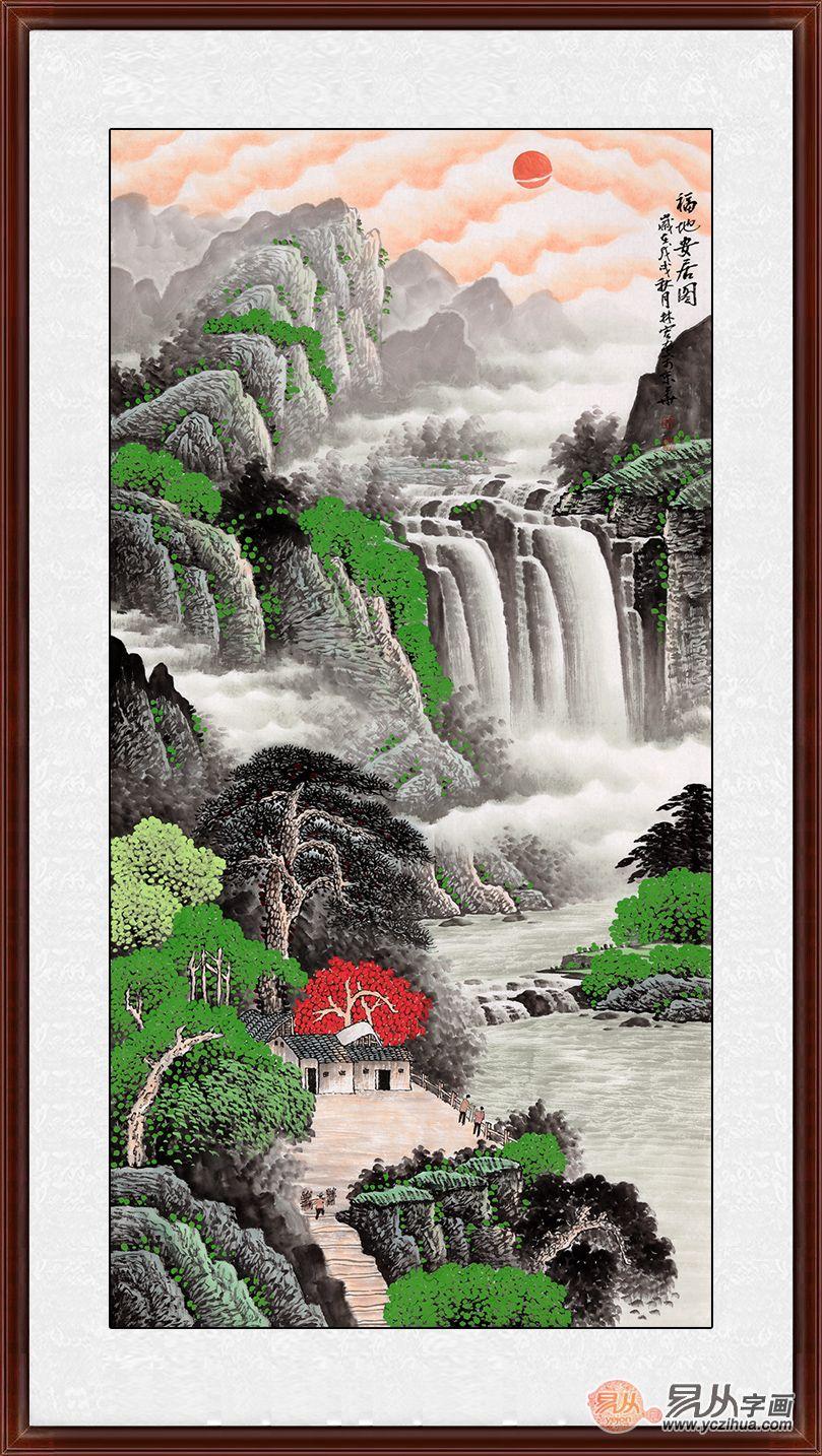富贵流水风景图片