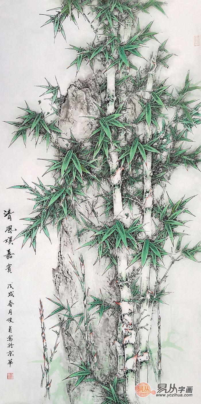 竹子画家赵俊贞作品