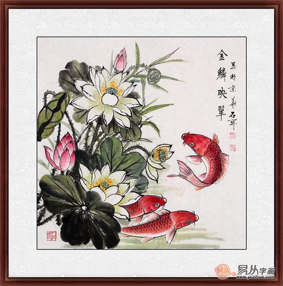 餐厅可以挂什么画  有食欲的花鸟画推荐给您
