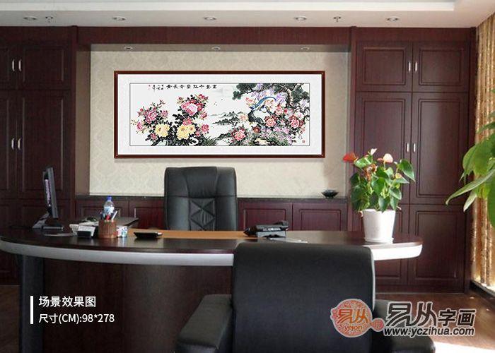 适合办公室装饰挂画之选 国画花鸟画尽显雅致格局