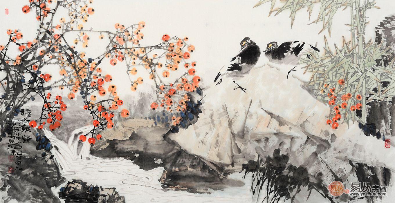 中美協畫家王忠義國畫花鳥畫《秋谷泉聲》