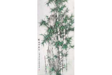 趙俊貞四尺豎幅竹子圖《清風娛嘉賓》