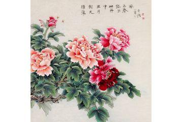 王一容斗方工筆國畫牡丹圖《淡蕩韶光三月中》