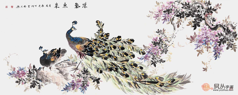 國畫孔雀圖